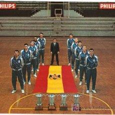 Coleccionismo deportivo: REAL MADRID -EQUIPO DE BALONCESTO Nº 171 BERGAS - AÑOS 67-68 - 14,7 X 20,7- VELL I BELL. Lote 27056272