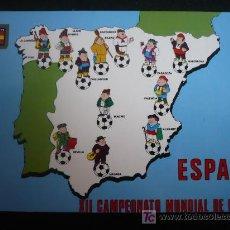 Coleccionismo deportivo: ESPAÑA XII CAMPEONATO MUNDIAL DE FUTBOL SIN CIRCULAR. Lote 7463646