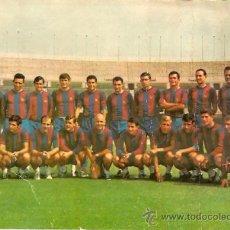 Coleccionismo deportivo: POSTAL PLANTILLA C.F. BARCELONA 1967-68. Lote 14877060