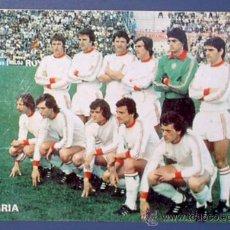 Coleccionismo deportivo: Nº 11 SELECCIÓN NACIONAL DE FÓTBOL DE HUNGRIA. DON BALÓN, 1982.. Lote 20160571