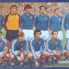 Coleccionismo deportivo: Nº 19 SELECCIÓN NACIONAL DE FÚTBOL DE YUGOSLAVIA. DON BALÓN, 1982.. Lote 17531151