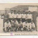 Coleccionismo deportivo: FOTOGRAFÍA EQUIPO DE FUTBOL. CAMPEONATO CAOPA E. S. CORONEL. (CARTAGENA FOTOGRAFO MARQUÉS). Lote 15498514