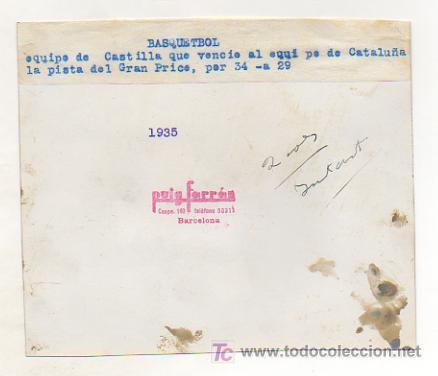 Coleccionismo deportivo: FOTOGRAFÍA DE LOS JUGADORES DE BALONCESTO DEL EQUIPO CASTELLANO. PARTIDO CASTILLA - CATALUNYA. 1935. - Foto 2 - 15608804