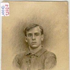 Coleccionismo deportivo: (5172-F)POSTAL FOTOGRAFICA ANTON BARO RECORT HONENATGE JUGADOR DEL F.C.ESPAÑA 25-3-1919. Lote 16995258