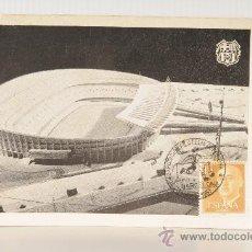 Coleccionismo deportivo: POSTAL MAQUETA DEL NUEVO ESTADIO DEL C.F.BARCELONA. Lote 25869400