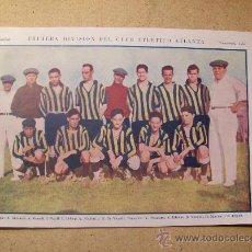 Coleccionismo deportivo: 1927 FOOTBALL FUTBOL ARGENTINA - CLUB ATLETICO ATLANTA - OTTO PELTZER. Lote 26672247