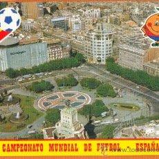 Coleccionismo deportivo: MUNDIAL 82 - PLAZA CATALUÑA Nº 12 - BARCELONA - NARANJITO - COLECCIÓN PERLA. Lote 26686956