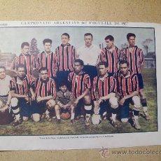 Coleccionismo deportivo: 1927 FOOTBALL FUTBOL ARGENTINA - LIGA DE CORDOBA. ANTONIO VILLAMIL. Lote 26693831