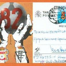 Coleccionismo deportivo: COPA MUNDIAL DE FUTBOL FIFA ESPAÑA 1982 OFICIAL NUMERADA FNMT TARJETA POSTAL. Lote 27326775