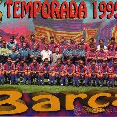 Coleccionismo deportivo: POSTAL TAMAÑO GRANDE DE LA PLANTILLA DEL BARÇA TEMPORADA 1995 96 . Lote 27498504