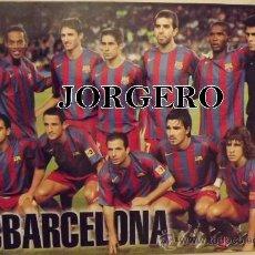 Coleccionismo deportivo: F.C.BARCELONA. ALINEACIÓN TEMPORADA 2005-2006. POSTAL (TAMAÑO PÓSTER). Lote 28142488