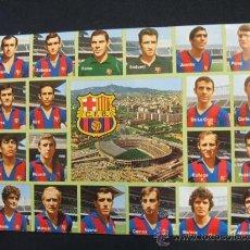 Coleccionismo deportivo: PLANTILLA C.F. BARCELONA - . Lote 29887515