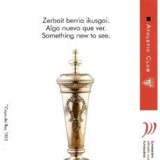 Coleccionismo deportivo: POSTAL ATHLETIC CLUB BILBAO. MUSEO ATHLETIC. NUEVA. Lote 30649553