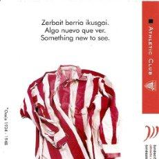 Coleccionismo deportivo: POSTAL ATHLETIC CLUB BILBAO. MUSEO ATHLETIC. NUEVA. Lote 30649569