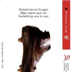 Coleccionismo deportivo: POSTAL ATHLETIC CLUB BILBAO. MUSEO ATHLETIC. NUEVA. Lote 30649584