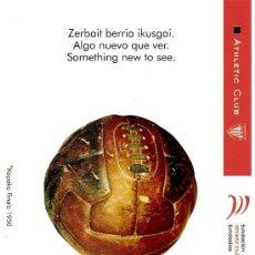 Coleccionismo deportivo: POSTAL ATHLETIC CLUB BILBAO. MUSEO ATHLETIC. NUEVA. Lote 30649596