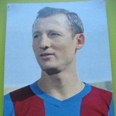 Coleccionismo deportivo: C.F.BARCELONA. Nº 9. GALLEGO. FOTO SEGUI. POSTAL SIN CIRCULAR. Lote 30993135