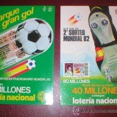 Coleccionismo deportivo: MUNDIALES FUTBOL ESPAÑA 82 LOTE DE DOS POSTALES LOTERIA NACIONAL. Lote 31342446