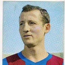 Coleccionismo deportivo: GALLEGO. CF BARCELONA. BARÇA. POSTAL SIN CIRCULAR. FOTO: SEGUI. Lote 31365535