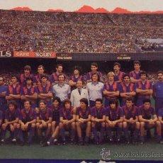 Coleccionismo deportivo: POSTAL PLANTILLA FUTBOL CLUB F.C BARCELONA FC BARÇA CF MARADONA QUINI SHUSTER VER FOTOS ES LA MISMA. Lote 31626727