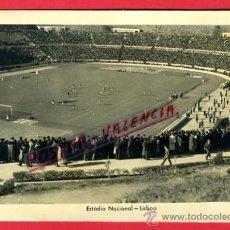 Coleccionismo deportivo: POSTAL FUTBOL, CAMPO ESTADIO NACIONAL LISBOA ,PORTUGAL , ORIGINAL, P71436. Lote 33368550