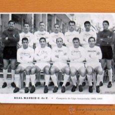 Coleccionismo deportivo: REAL MADRID CAMPEÓN DE LIGA 1962-1963 - FOTO POSTAL TAMAÑO 15X12. Lote 33506238