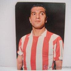 Coleccionismo deportivo: POSTAL DE COLO (AT. MADRID). AÑOS 60´. FOTO SEGUI. POSTAL OSCAR COLOR. Lote 33796310