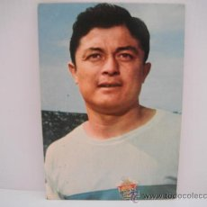 Coleccionismo deportivo: POSTAL DE ROMERO (ELCHE C.F.) AÑOS 60´. POSTAL OSCAR COLOR. Lote 33796458