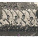 Coleccionismo deportivo: EQUIPO DE FUTBOL. DESCONOCIDO. . Lote 34120740