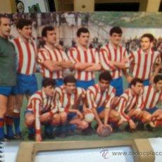 Coleccionismo deportivo: ATLETICO MADRID POSTAL AÑO 1967 NUEVA. Lote 34282045