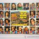 Coleccionismo deportivo: POSTAL FUTBOL CLUB BARCELONA CAMPIO DE LA RECOPA 1981 82. Lote 36660389