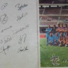 Coleccionismo deportivo: F.C. BARCELONA - TEMPORADA 1973/74 - DIPTICO CON FIRMAS IMPRESAS DE LOS JUGADORES. Lote 36710294