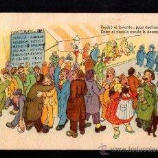 Collezionismo sportivo: POSTAL DE FUTBOL. GOLEADA DE R MADRID AL BARCELONA. CIRCULADA 1943. Lote 39095412