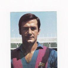 Coleccionismo deportivo: POSTAL 10.5 X 15 CM. - ANTONIO TORRES (BARCELONA) AÑOS 60-70'S PUBLICIDAD WILLIAMS. Lote 40877032