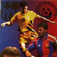 Coleccionismo deportivo: GICA HAGI - BARÇA - FC BARCELONA - POSTAL (17 X 12 CM.) - AÑOS 90 - FOTO CON RUMANIA Y ESCUDO. Lote 58545039