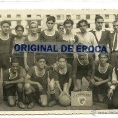 Coleccionismo deportivo: (F-802)FOTOGRAFIA DEL CLUB DE FUTBOL MONTEMAR. Lote 41775234