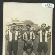 Coleccionismo deportivo: POSTAL FUTBOL -(2879). Lote 42356464