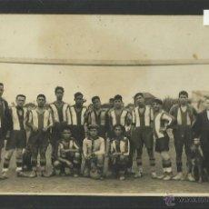 Coleccionismo deportivo: POSTAL FUTBOL -(2881). Lote 42356691