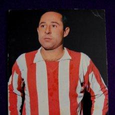 Coleccionismo deportivo: POSTAL DE RUIZ SOSA DEL ATLETICO DE MADRID DE FUTBOL. EDITADA POR OSCARCOLOR. AÑOS 60. Lote 43364801