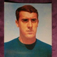 Coleccionismo deportivo: ANDRÉS JUNQUERA - JUGADOR REAL MADRID - POSTAL - DE 1966 AL 75 - SIN ESCRIBIR NI CIRCULAR -. Lote 43484869