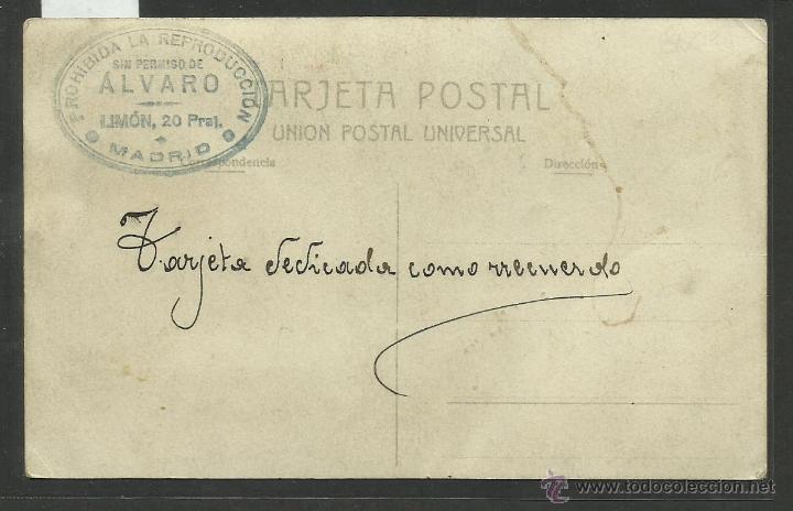 Coleccionismo deportivo: PARTIDO DEL BARÇA - FOTOGRAFICA ALVARO LIMON 20 MADRID - (CD-497) - Foto 2 - 43816268