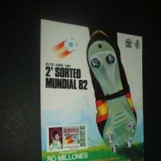 Coleccionismo deportivo: MUNDIAL DE FUTBOL 1982 POSTAL LOTERIA NACIONAL. Lote 44429008