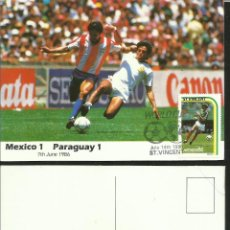 Coleccionismo deportivo: POSTAL PRIMER DIA DE CIRCULACION COPA MUNDIAL FUTBOL MEXICO 86- MEXICO 1- PARAGUAY 1- FIFA. Lote 48336443