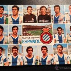 Coleccionismo deportivo: RCD ESPAÑOL - ANTIGUA POSTAL TAMAÑO ESPECIAL 21X15CM. PEPIN, POLI, GRANERO, AMIANO, OCHOA.... Lote 45617326