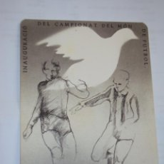 Coleccionismo deportivo: ESPAÑA 82. PROVA D'IMPRENTA Nº 3.. Lote 45754416
