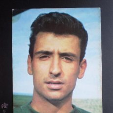 Coleccionismo deportivo: FUTBOL- POSTAL SADURNI- C.F. BARCELONA. Lote 46016894