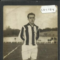Coleccionismo deportivo: MOCOROA - GIMNASTICA DE MADRID - AÑO 1922 1923 - FOTOGRAFICA - (CD-1154). Lote 46256925