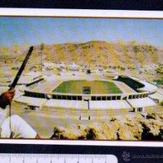 Coleccionismo deportivo: MASCATE ( OMAN ).ESTADIO DE FUTBOL.. Lote 46443585