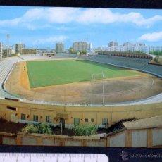 Coleccionismo deportivo: HUELVA.ESTADIO DE FUTBOL.. Lote 46443876