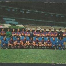 Coleccionismo deportivo: POSTAL GIGANTE - C.F. BARCELONA PLANTILLA 1971 - 72 - FOTO SEGUI - GRAFICAS PURSALS - (CD-1179). Lote 46472258